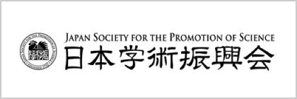 日本学術振興会